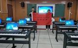 数码钢琴实训室教学系统设备