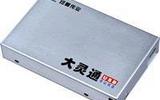 紐曼  大靈通3.5寸移動硬盤80G
