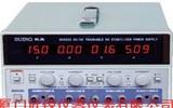 火警电源JA-9180/10A