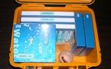 水質污染應急檢測箱