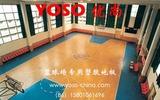 PVC篮球场地板;篮球场地板胶;篮球场地胶;篮球场专用地胶;