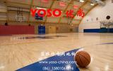 籃球地板;籃球塑膠地板;籃球運動地板;籃球專用地板;PVC籃球地板;