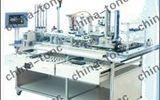 TC-ZDX-B型自动生产线实训考核装备