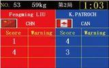 摔跤计时计分系统