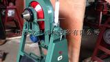 實驗室錐形球磨機 XMQ240*90型小型球磨機 科研試驗球磨機質量