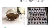 三七皂苷R1三七系列实验试剂
