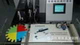 六軸高速輪轉印刷設備
