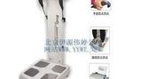 人体体测仪-测试人体体测仪-分析人体体测仪-体测仪器