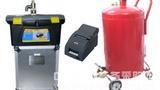 油气回收YQJY-2便携式油气回收智能检测仪YQJY-2