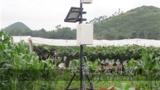 农业环境综合监测站