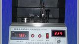 石油产品半自动闭口闪点测定仪(闭口杯法)