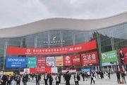 惠威带你走进第80届中国教育装备展