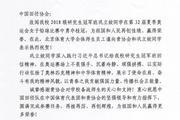 """""""北体战队""""创造历史!巩立姣、苏炳添、陈雨菲、肖若腾逐梦不止 !"""