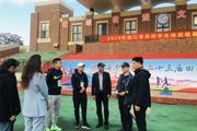 浙江海洋大学在2020年省高校学生体质健康抽测喜获佳绩