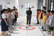 合肥天长将冰壶运动引进学校课后服务