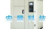 恒温恒湿试验机 湿热试验箱 试验过程中的解决故障分析