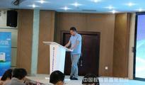 文香作为支持单位参加2016教育上市公司论坛
