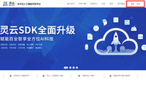 灵云OCR重磅推出维文、藏文多语种文字识别