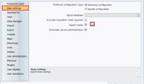 IPEmotion轻松设置存储文件大小 风丘科技