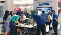 中教启星VR教学系统闪耀内蒙教备展