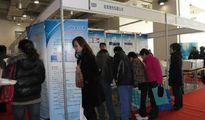 北京海光仪器公司参加山东仪器与实验室装备展