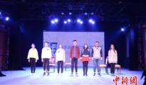 山东成立大学生戏剧联盟 首批确立七所高校