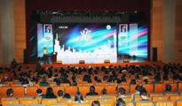 瑞士万通成功参展第十九届全国光散射学术会议