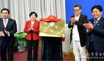 中教启星与您相约内蒙,推动北疆教育发展
