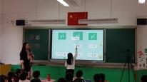 网龙数字教育产品矩阵助力教师减负 为教育提质赋能