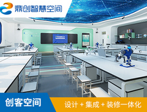 创客空间-智慧教室-录播室-智慧幼儿园-图书馆-多媒体教室