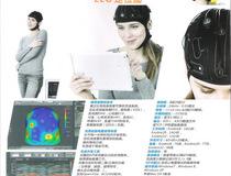 可穿戴式10通道無線生理記錄儀