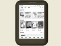 檸檬悅讀中小學智能分級閱讀系統K12墨水屏電紙書6英寸電子書閱讀器