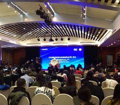 第十三届中国健康传播大会在京举行