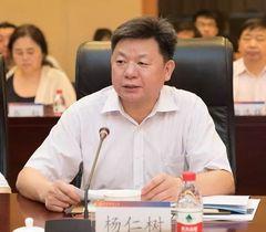 北京科技大学人工智能研究院成立