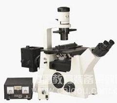 山东大学(威海)选购北京中显倒置荧光显微镜