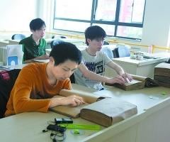 北京市高校首座无障碍教学楼正式启用
