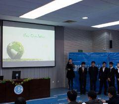 国泰安成功承办2014上海临港大学生创业大赛