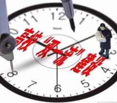 """2017四川省财政下达""""双一流""""建设资金2亿"""