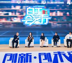 禧云国际亮相2018校博会,助力校园团餐信息化改造