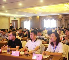 2018年教育装备城市系列巡展在贵阳召开