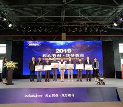 四川工商学院与广东乐博士达成深度合作意向
