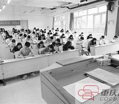 重庆一高校诚信考试:无监考老师 无人作弊
