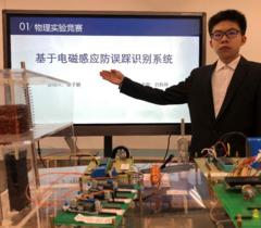 大连工业大学在第九届辽宁省大学生物理实验竞赛中再创佳绩