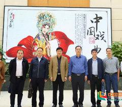 """广西高校党组织思想建设与""""立德树人"""" 融通发展情况调研组到桂林医学院开展调研工作"""