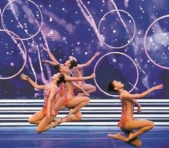 """第十六届上海市运动会落幕 让青少年""""玩起来"""""""