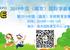 聚焦幼儿教育行业  2019中国南京幼教展会暨学前教育论坛将于11月8日在南京召开