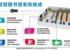 奧龍RFID智慧圖書館建設方案