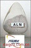 纳米氮化铝