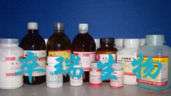 乙酰胺/醋酰胺