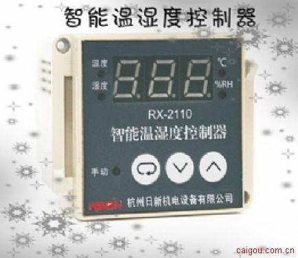 温湿度控制器的概述_电力监测仪表厂家直供